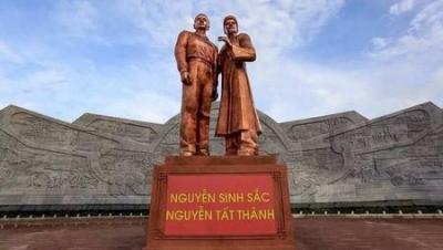 Lệ phí cấp Sổ đỏ tỉnh Bình Định, Phú Yên - Luật Trung Kiên